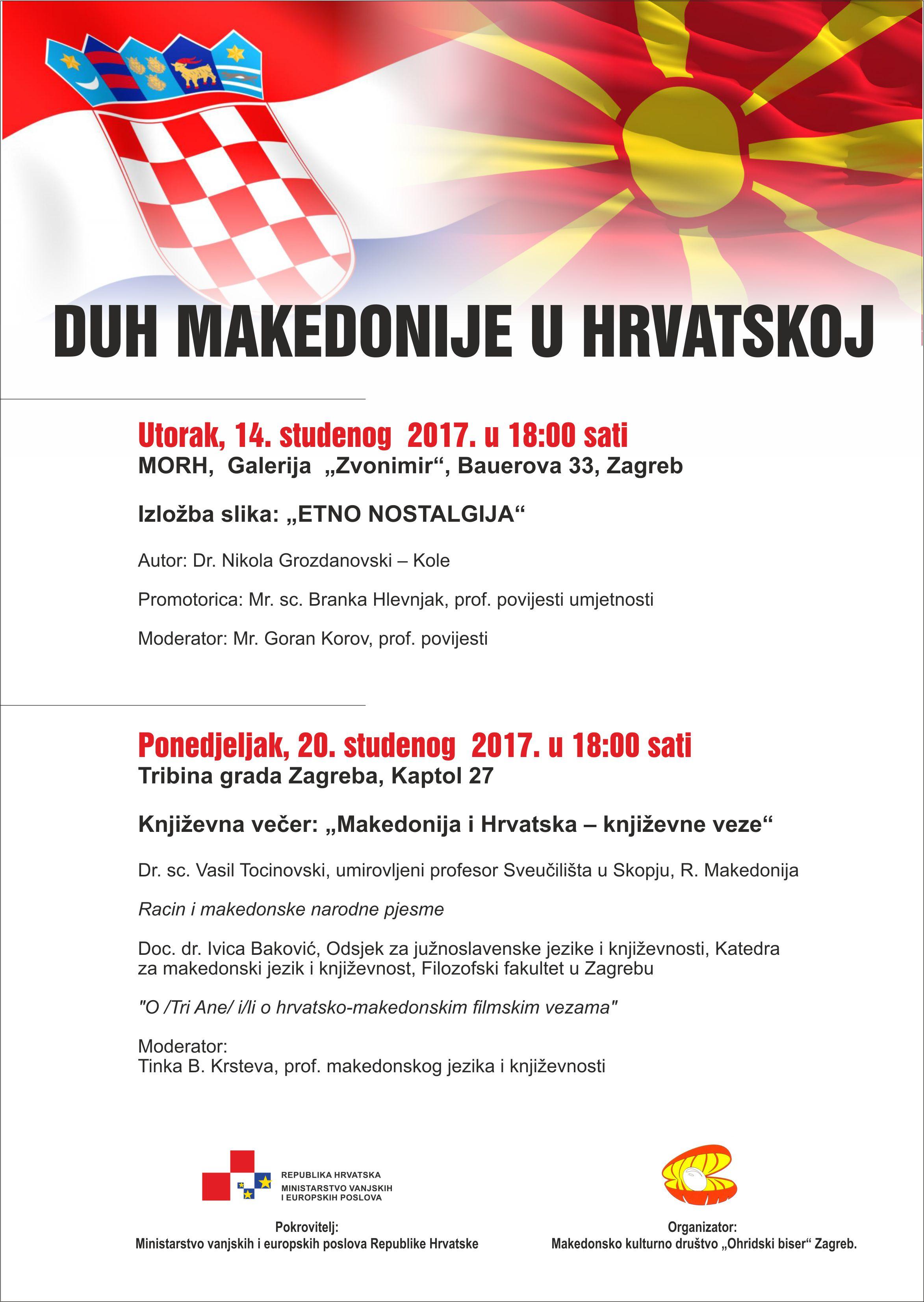 Pozivnica: Duh Makedonije u Hrvatskoj