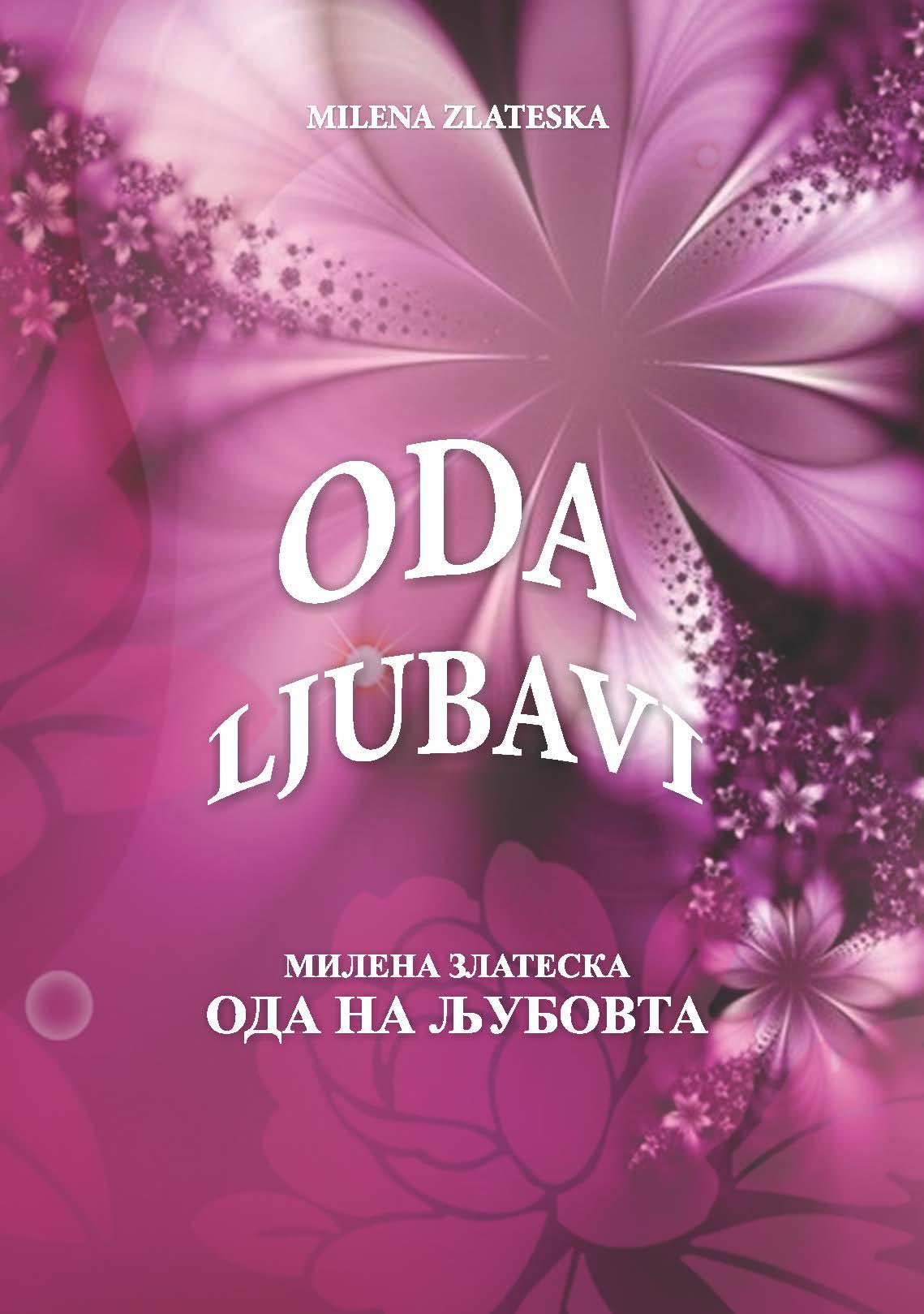 Oda ljubavi – Milena Zlateska
