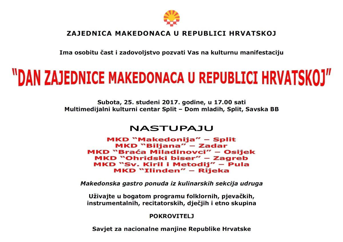 Pozivnica: Dan Zajednice Makedonaca u RH