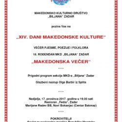Pozivnica: Dani makedonske kulture u Zadru
