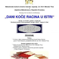 """Pozivnica: """"Dani Koče Racina u Istri"""""""