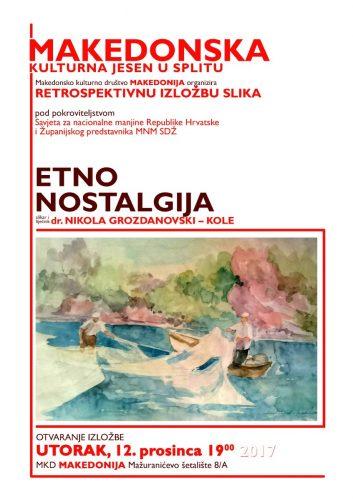 Makedonska kulturna jesen u Splitu