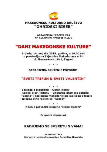 Pozivnica: Proslava sv. Trifuna & sv. Valentina u Zagrebu