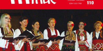 Makedonski glas br. 110