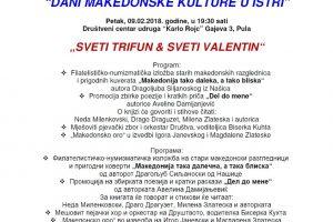 Pozivnica: Proslava sv. Trifuna & sv. Valentina u Puli