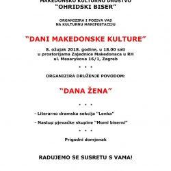 Pozivnica: Proslava povodom Dana žena u Zagrebu