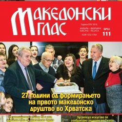Makedonski glas br. 111