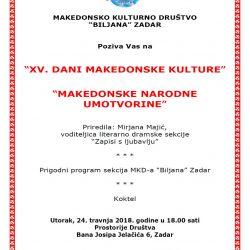 Pozivnica: Makedonske narodne umotvorine u Zadru