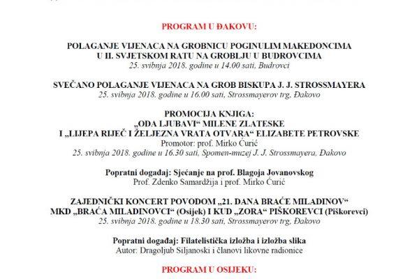 Pozivnica: 21. Dani braće Miladinov u Osijeku i Đakovu