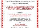 """Pozivnica: """"27. Dani makedonske kulture – Dani Sv. Kirila i Metodija"""" – Split"""