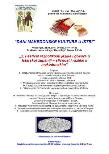 Pozivnica: Dani makedonske kulture u Istri