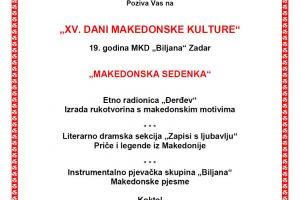 Pozivnica: Makedonska sedenka